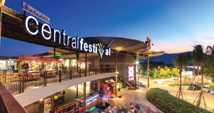 Central 710x375 - Shopping di Hat Yai